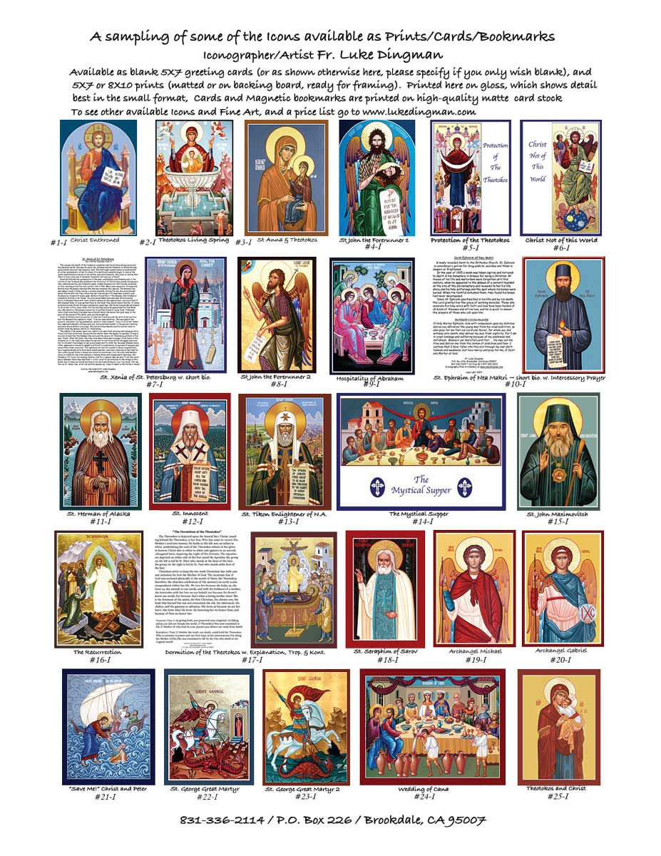 page of Icon Greeting Cards.
