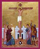 Icon of The Crucifixion of Our Lord