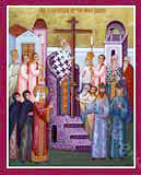 Icon of The Exultation of the Cross