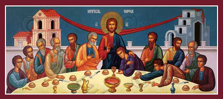Icon of The Mystical Supper