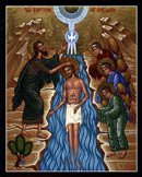 Icon of The Baptism of Our Lord